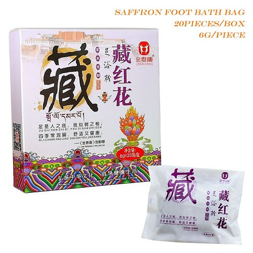 120PCS Foot Bath Packs Foot Soaking Powder Classic Herbal SPA Body Sweat Detox Anti Cold Insomnia Irregular Menstruation