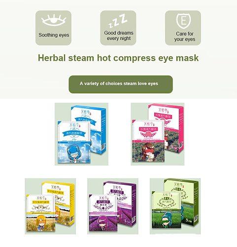 5pcs/box Steam Eye Mask Relieve Fatigue Eliminate Puffy Eyes Remove Dark Circle Eye Bags Moisturize Hot Compress Steam Eye Mask