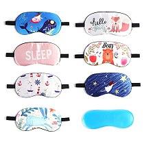 Funny Cartoon Eye Cover Sleeping Mask Creative Eyepatch Sleep Mask Travel Relax Eye Band Sleeping Aid Kids Blindfold