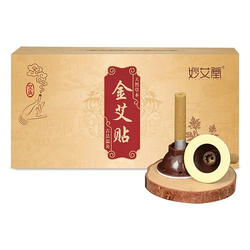 SHARE HO 50pcs Mini Moxa Stick Moxibustion Tube Paste Self-stick Chinese Moxa Roll Burner Therapy For Women Gynaecopathia