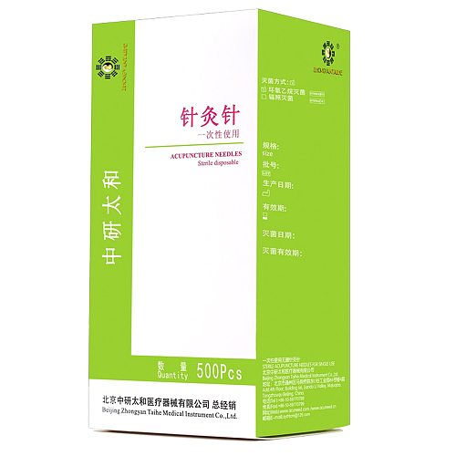 ZHONGYAN TAIHE Acupuncture Needle 500 Pcs Beauty Massager Disposable Sterile Acupuncture Needle with Tube