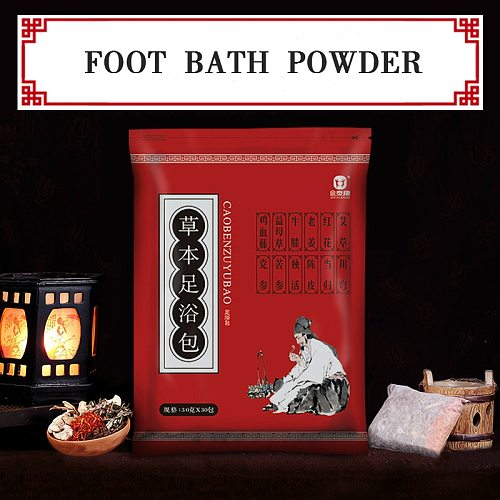 Foot Bath Powder Bag Ginger Wormwood Foot Powder SPA Massage Powder Dysmenorrhea Relieve Fatigue Dehumidification Deep Sleep