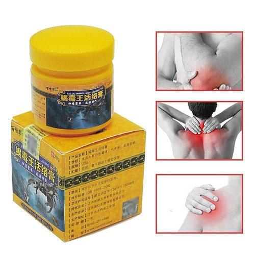 Powerful Scorpion Ointment Efficient Relief Headache Muscle Pain Neuralgia Acid Stasis Rheumatism Arthritis Chinese Medicine