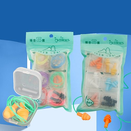 Soft Silicone Ear Plugs Sound Insulation Ear Protection Earplugs Anti Noise Snoring Sleeping Earmuff For Travel Noise Reduction