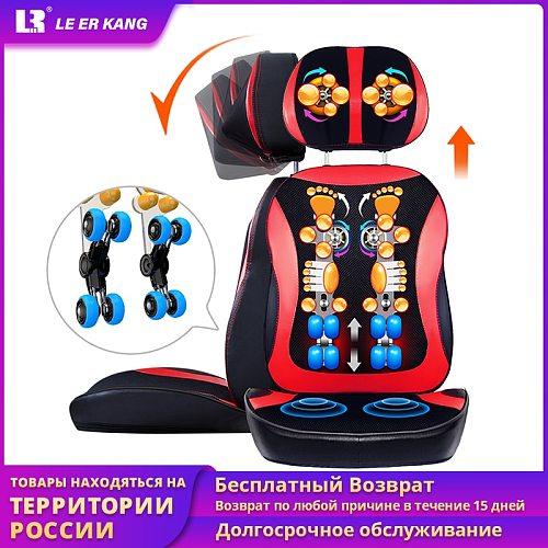 LEK918 special sale antistress neck massage cushion full body Shiatsu massage chair compresses vibration kneading back massager