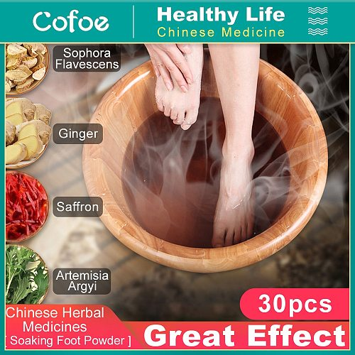 Cofoe 30 pcs Chinese Medicine Foot Bath Powder Improve Sleep  Beautify Skin Natural Herb Foot SPA Lymphatic Health