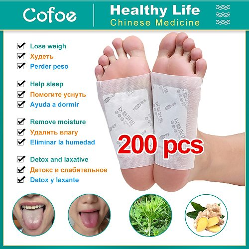 Cofoe 200/100Pcs (Patches+ Adhersives) Ginger/wormwood Detox Foot Patches Sleep Slimming toxin feet pads Dispel Dampness stick