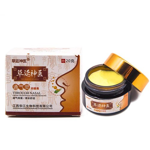 2/5 Pcs Rhinitis Cream Sinusitis Nasal Congestion Ointment Effective Treatment of Rhinitis Nasal Congestion Runny Nose Sneezing