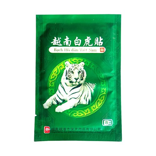 8Pcs Vietnam White Tiger Balm Pain Relief Plaster Joint Pain Arthritis Periarthritis of the shoulder Far IR Heating Patch Analge