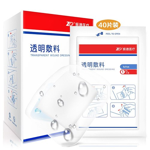 Transparent Wound Dressing Medical Aseptic Water proof,Baby belly button