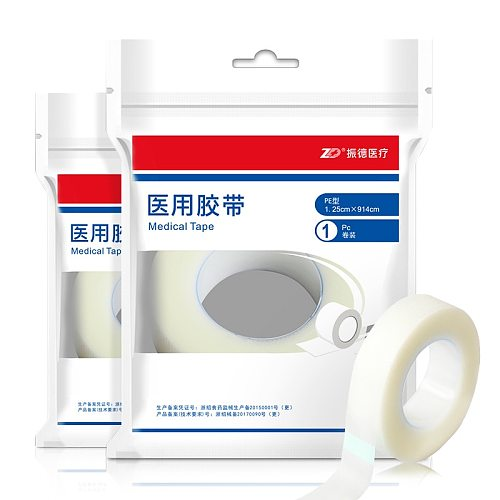 Medical tape PE airtight transparent white tape patch medical waterproof stickers hypoallergenic