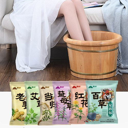 30pcs Foot Bath Powder Foot Spa Packs Herbal Wormwood Hot Bathing Body Care Relax Anti Insomnia Detox Health Care