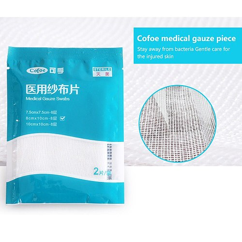 Cofoe 20pcs Medical Gauze Sheet Disposable Pure Cotton Surgical Wound Dressing Gauze For Wound Care First Aid Supplies