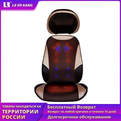 LEK 918C Heated shiatsu massage cushion Neck waist back hip electric massage pad Multifunctional home full body cushion chair