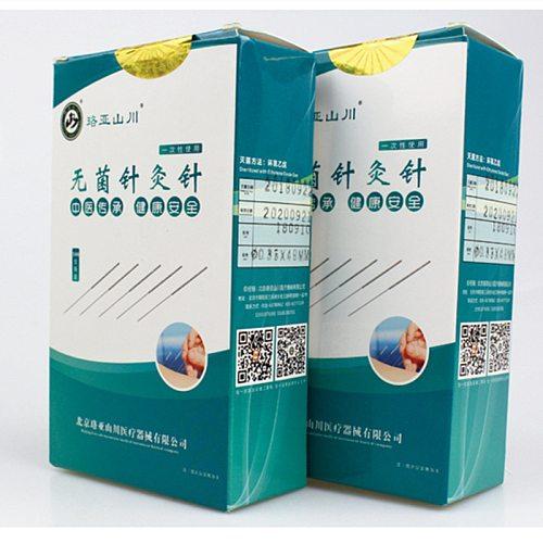 1000pcs 2box Acupuncture Needles 1000 Needle Acupuncture Disposable Needle Beauty Massage Sterilze Needle