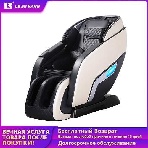 LEK 988R9 luxury electric massage chair Automatic body kneading multi-function zero gravity space capsule intelligent massager