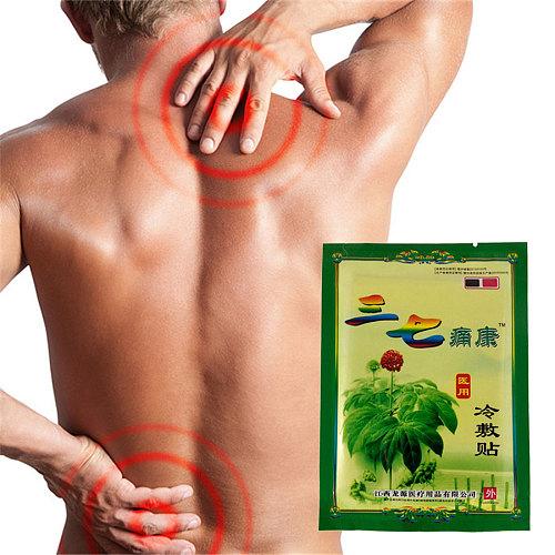 New Cold Compress Relief Headache Neuralgia Acid Muscle Pain Stasis Treatment Migraine Notoginseng Patch 24Pcs