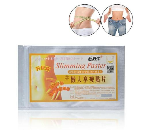 10pcs=1Bag Slimming Navel Sticker Slim Patch Lose Weight Loss Burning Fat Slimming Cream Health Care Free Shipping