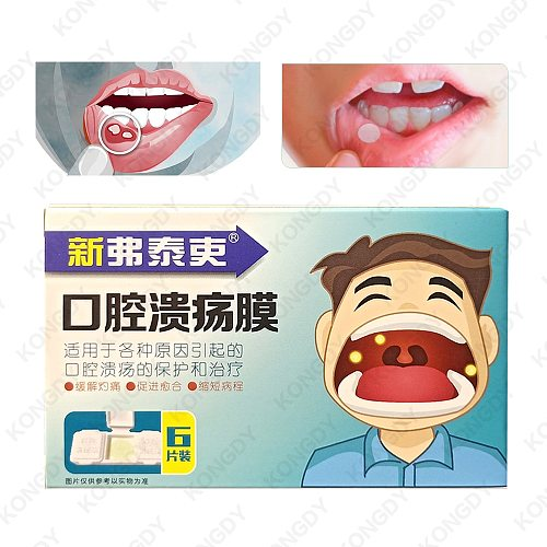 6PCS/BOX Oral Canker Sore Stickers Effective Mouth Ulcer Treatment Mouth Sole Cover Patch Fast Healing Safe Antibacterial Film