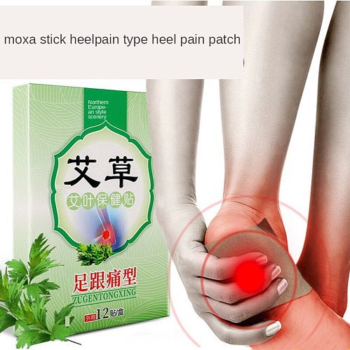 12pcs Foot Care Tool Foot Heel Pain Patch Foot Heel Pain Patch Moxibustion Knee Patch Tendon Foot Tendon Sheath Patch