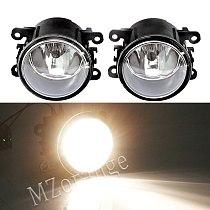Fog light for Subaru Forester 2014 2015 2016 halogen fog lights Bumper foglights Cover frame Grill headlight headlights