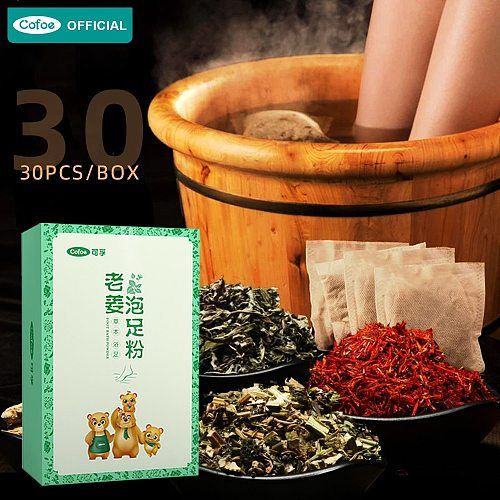 Cofoe 30 pcs Chinese Medicine Foot Bath Powder Ginger Aiye Feet bath Spa massager Natural Herb for improve sleep health care