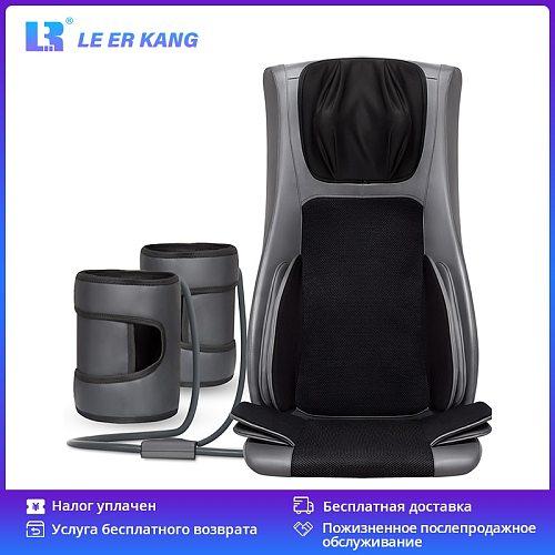LEK 909A Electric Full Body Airbag Pinch Heating Massager Cushion Neck Back Vibration Shiatsu Tapping Massage Cushion Chair