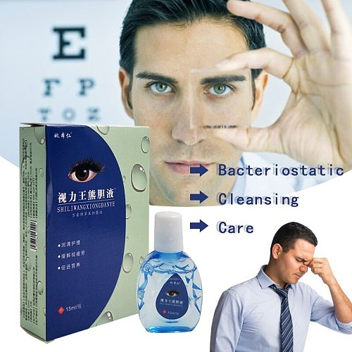 5PCS Cool Eye Drops Cleanning Eyes Relieves Discomfort Removal Fatigue Relax Massage Eye Care