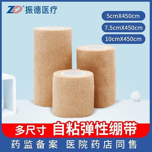 ZD 6-Pack Multi-size Self Adhesive Elastic Bandage Sport Tape Elastoplast Emergency Muscle Tape First Aid Tool