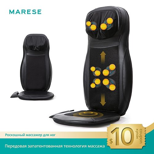 MARESE Electric Back Massager Cervical Heating Neck Waist shiatsu Cushion Household Whole Body kneading Massage For Chair