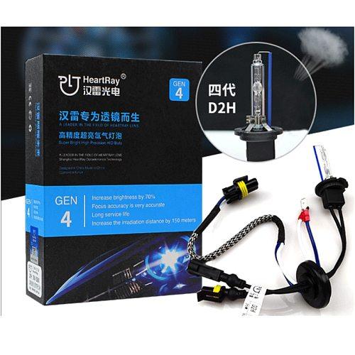 4th Generation Original H1 H7 D2H HeartRay HID Lamp 4300K 5500K 6500K Fast Bright Car Light H11 9005 9006 Xenon Headlight Bulbs