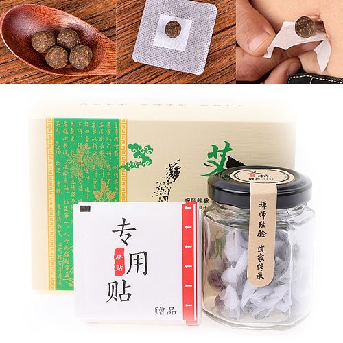30Pcs Moxa Navel Paste Herbal Pills Moxibustion Stickers Treatment Belly Patch