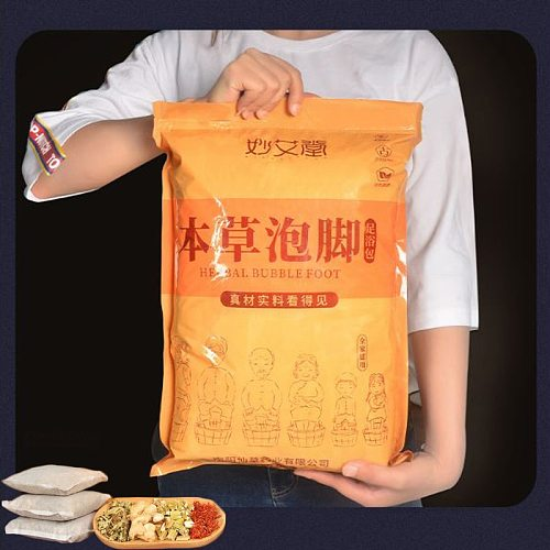 30pcs Foot SPA Massager Bath Powder Wormwood Ginger Feet Soaking Bathing Herbal Detoxification Anti Edema Dysmenorrhea Insomnia
