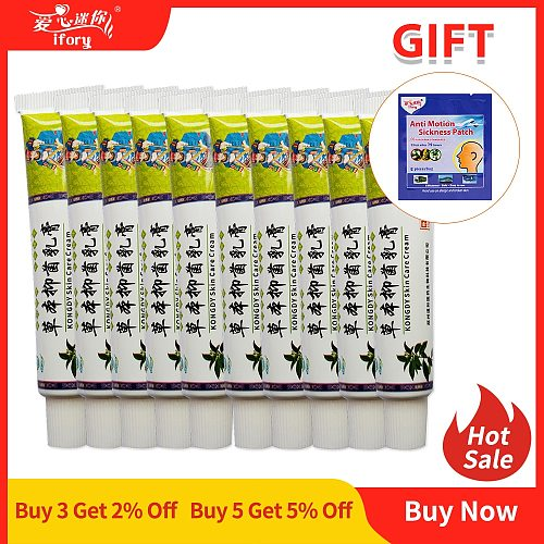 Ifory 10 Pcs Dropship Skin Psoriasis Cream Perfect For Dermatitis and Eczema Pruritus Psoriasis Ointment Herbal Creams