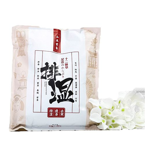 Twelve Herbs Foot SPA Massager Bath Powder Wormwood Foot Bath Bag Safflower Foot Powder Dysmenorrhea Insomnia Health Care