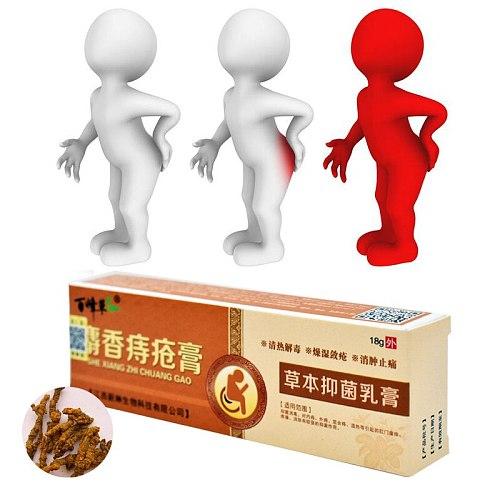 1Pcs Hemorrhoids Ointment 100% Original Vietnam Chinese Cream Painkiller Pain Relief External Anal Fissure Medical Plaster P1002