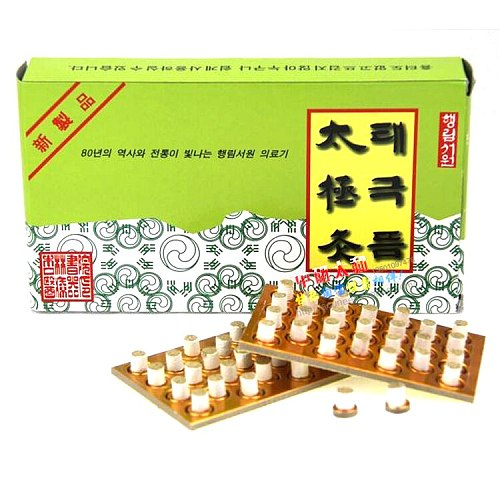 225pcs High Quality Moxa Sticks Moxibustion Cone Self Stick-On Mini Moxa Roll Chinese Traditional Self Moxa Tube Acupuncture