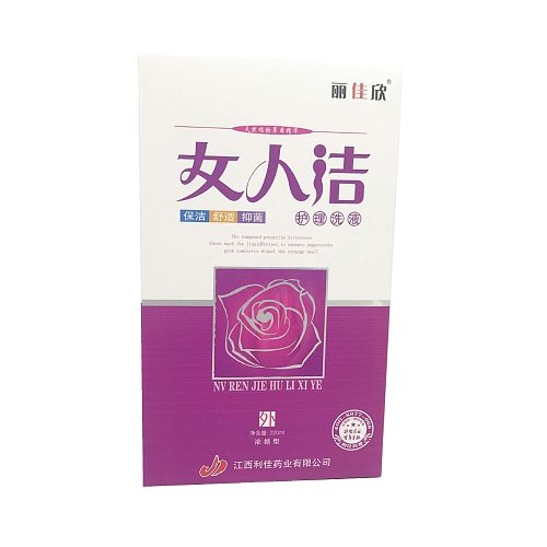 Li Jiaxin women's private parts care lotion female cleansing antibacterial liquid