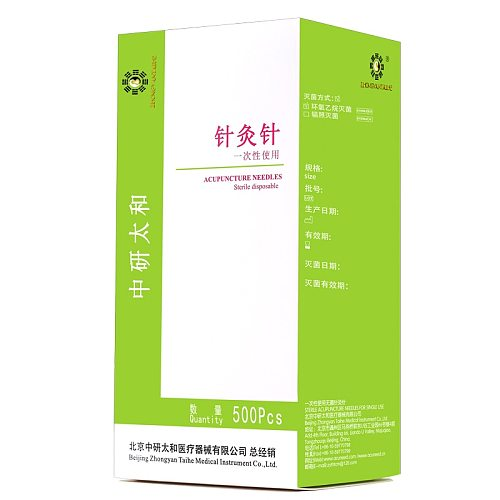 taihe sterilze 500 pcs/pack disposable acupuncture needles massage practice needle with tube