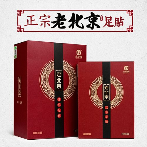 10/50P Foot Patch Slimming Detox Wormwood Bamboo Vinegar Bellflower Massage Foot Patches Remove Toxin Personal Health Care Pads