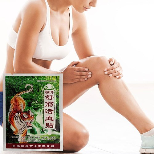 Analgesic Plasters Tiger Muscle Massage Relaxation Self-heating Herbs Patch for treat neck/shoulder/elbow and wrist Joint pain