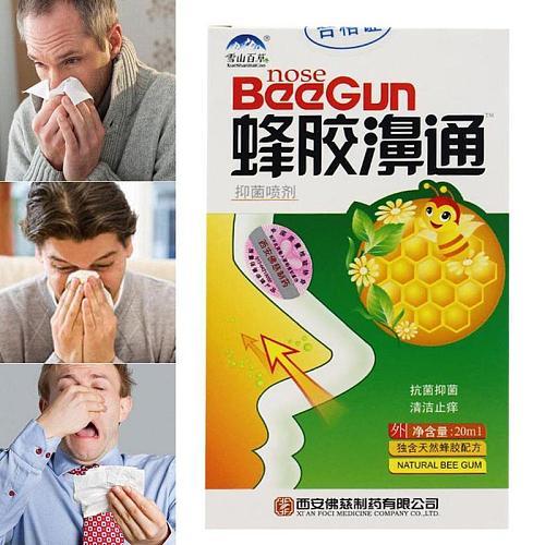 Nasal Spray Rhinitis Nose Problem Treatment Chinese Traditional Herbal Propolis Natural Spray Nose Atomizing Smell Refreshing