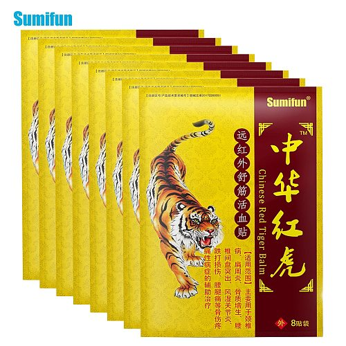 Sumifun 8/16/32/48Pcs Chinese Red Tiger Balm Plaster Pain Relief Patch Heat Back Medical Plaster Antistress Orthopedic Plaster