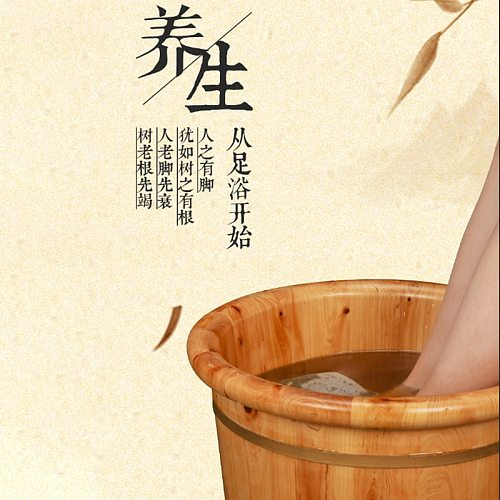 Foot SPA Bath Powder Wormwood Ginger Feet Soaking Bathing Herbal Detoxification Anti Edema Insomnia Powder Foot Care Massage
