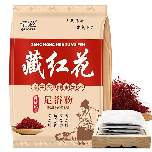 6g X 100bags Foot Bath Powder Saffron Ginger Wormwood Foot Powder Bag Foot SPA Massage Powder Dehumidification Relaxation