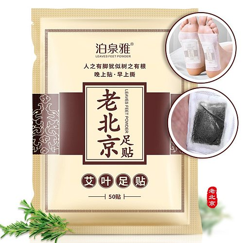 50pcs Detox Foot Patches Loss Weight Foot Patch Improve Sleep Health Care Anti-swelling Detox Old Beijing Plaster For Feet