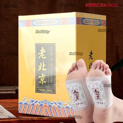 50PCS Slimming Foot Patch Massage Detox Wormwood Bamboo Vinegar Bellflower Foot Patches Remove Toxin Health Care Pads