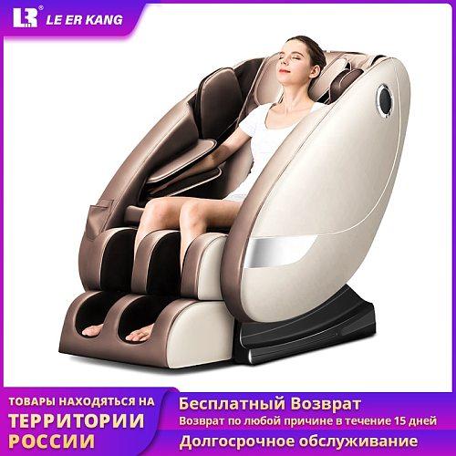 LEK L8 home Zero gravity Massage Chair electric heating recline full body massage chairs Intelligent shiatsu CE massage sofa