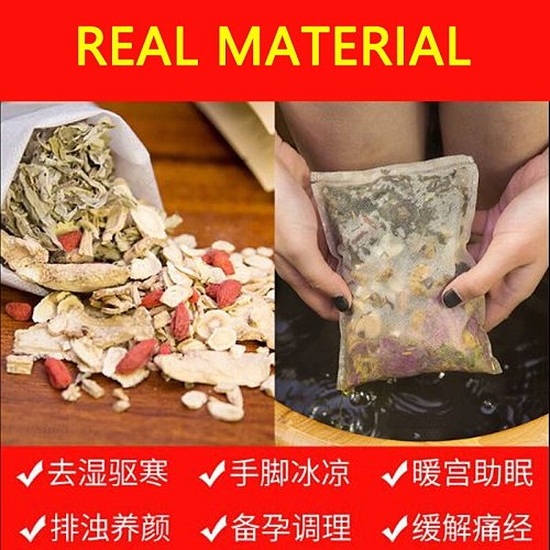 1050G Large Women Foot Bath SPA Herbal Massager Bath Medicine Bag Menstrual conditioning Dysmenorrhea Fertility Ruddy Complexion