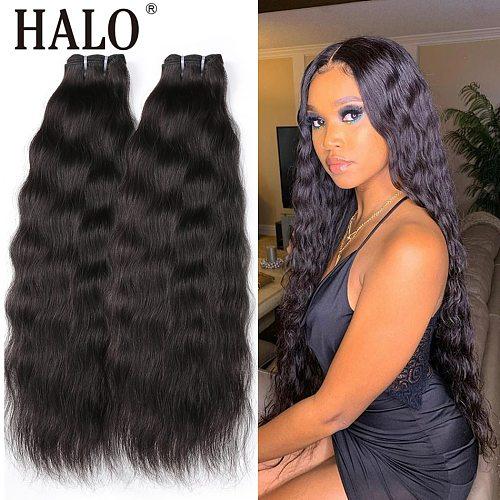 Halo 26 28 30 inch bundles Brazilian Virgin Human Hair Weaves 1 3 4 Bundles Natural Straight Raw Unprocessed Hair Extension